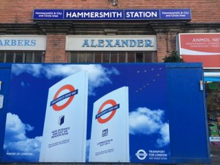 New-Hammersmith-Entrance 1